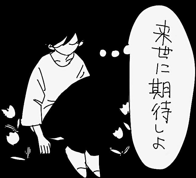 Aesthetic Anime Tumblr Backgrounds - Anime