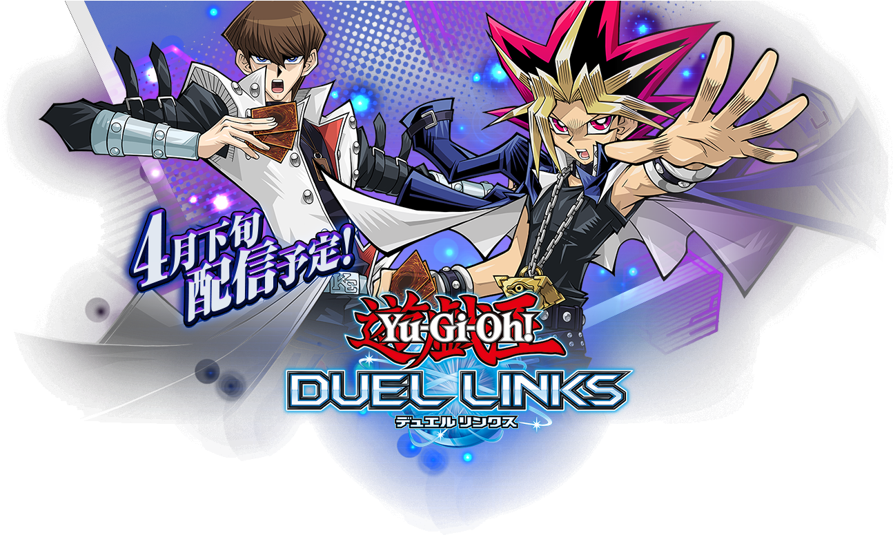 Yu Gi Oh Duel Links Info - Yu Gi Oh Duel Link Png (1322x774), Png Download