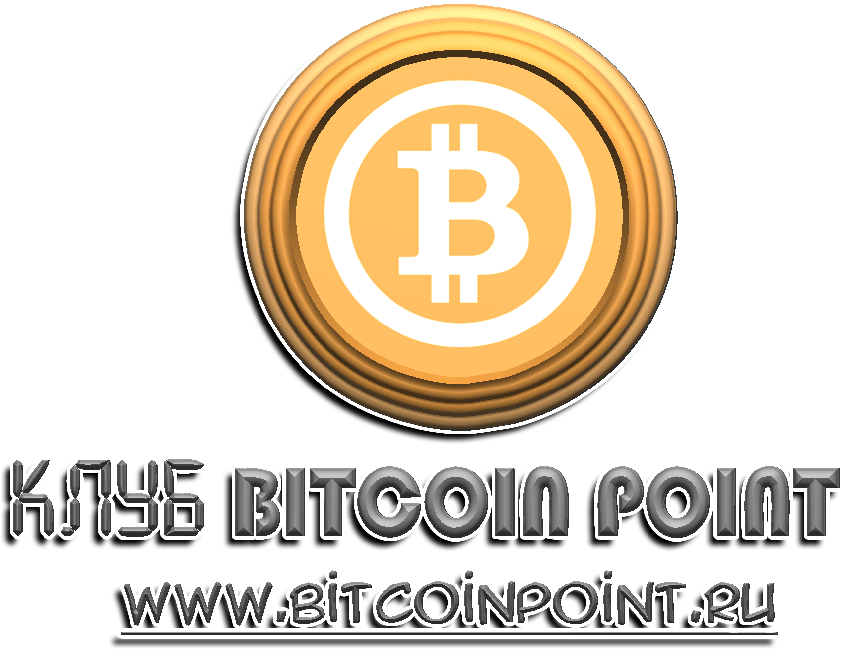 Download Cropped Logo Btc Png Image With No Background Pngkey Com