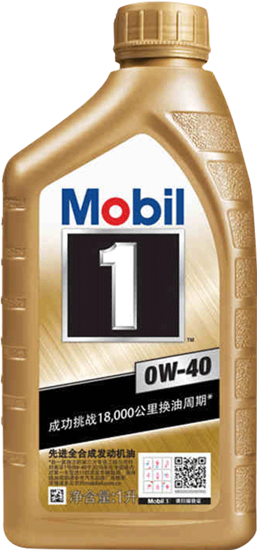 Download Mobil 1 0w 40 Gold Loaded Mobil 1 Full Synthetic Motor Mobil 1 Esp Formula 5w Png Image With No Background Pngkey Com