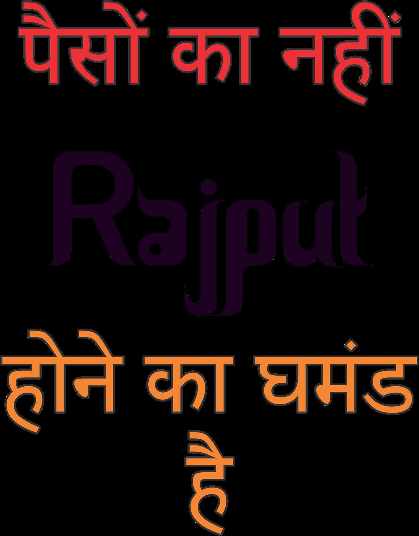 download rajput rajput quotes attitude quotes hindi quotes aadat kharab nahi hai shauk rajputo wale hai png image with no background pngkey com download rajput rajput quotes attitude