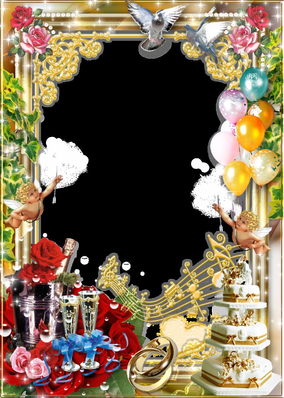 Wedding Background, Frame Background, Happy Birthday - Birthday Frame Elegant (914x1280), Png Download